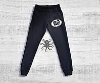Мужские спортивные штаны, чоловічі спортивні штани Vans,Реплика