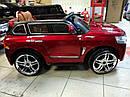 Детский электромобиль Джип M 3984 EBLRS-3, Toyota, колеса EVA, кожаное сиденье, Автопокраска, красныйлак, фото 4
