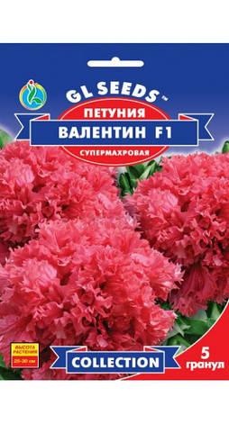 Петуния супермахровая Валентин F1, фото 2