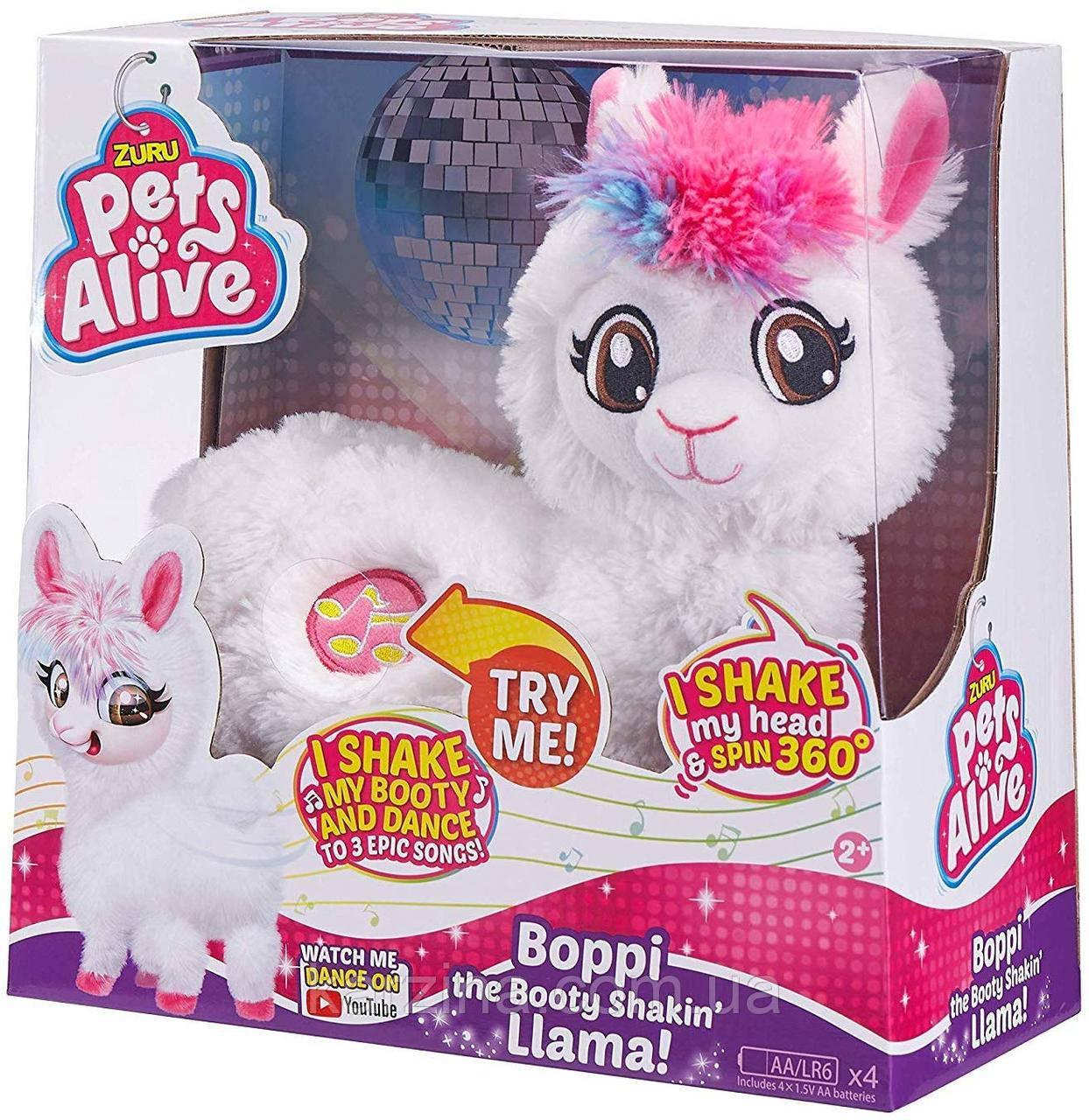 Интерактивная танцующая мягкая игрушка Pets alive Лама танцовщица белая от ZURU Оригинал