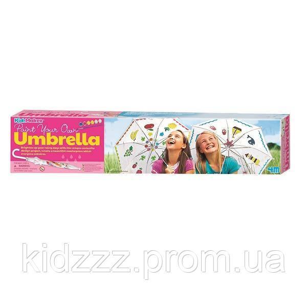 Набір для творчості 4M Розмалюй парасольку (00-04584)