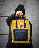 Женский желто-синий рюкзак сумка Fjallraven Kanken Classic канкен 16 л, фото 6