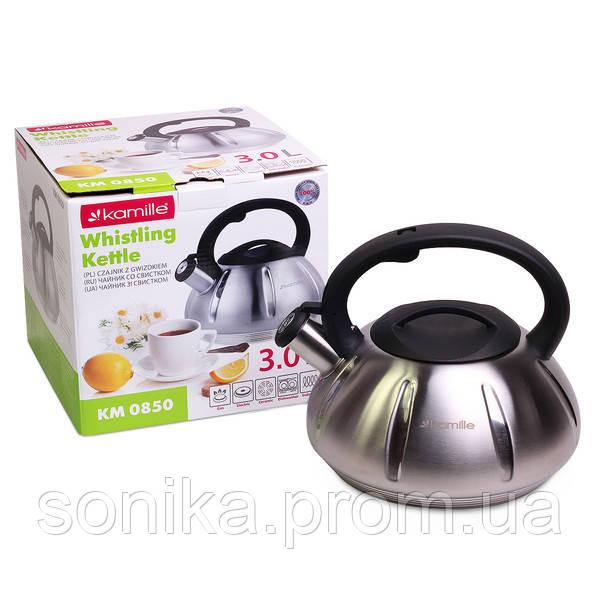 Чайник Kamille 3л.з нержавіючої сталі зі свистком KM-0850