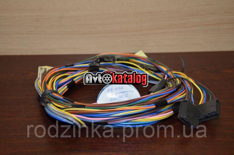 Проводка багажника 2108, 21099 Каменец-Подольский