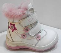 Детские зимние ботинки для девочек, Clibee, Польша, размеры 22-27