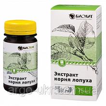 Екстракт кореня лопуха Арго (протипухлинну, онкологія, мастопатія, міома, очищення, алергія, інтоксикація)