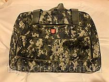 Дорожная средняя комуфляжная сумка 52/33 см