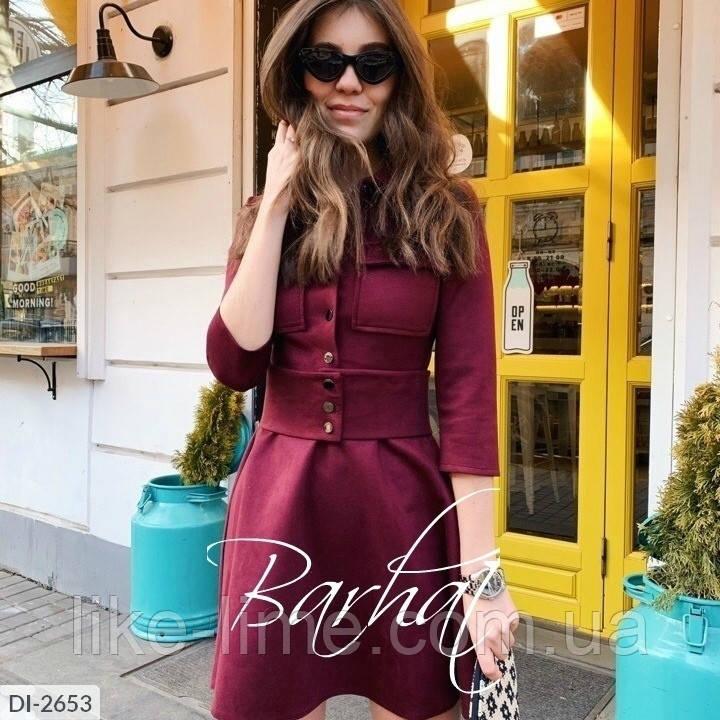 Женское стильное нарядное замшевое платье