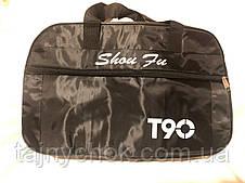 Дорожная средняя сумка 52/33 см