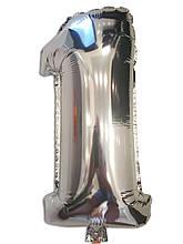 Шар цифра 1 фольгированный серебро 35 см.