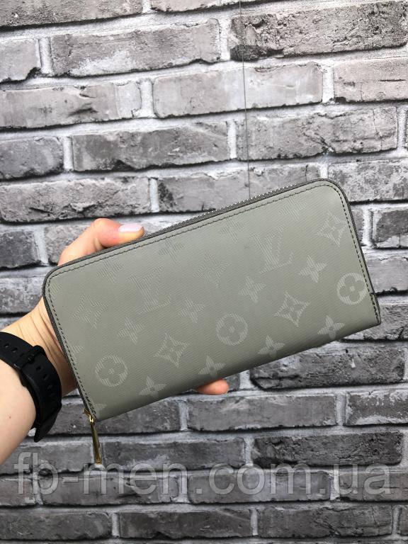 Мужской серый бумажник Louis Vuitton   Луи Витон кошелек на змейке   Louis Vuitton кошелек серый женский