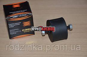 Подушка двигуна 2121 Севі-Експерт