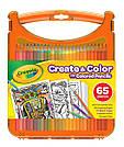 Набор в кейсе с цветными карандашами Crayola Create & Color, фото 3