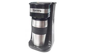 Кофеварка с термостакан 750Вт Rainberg RB-611