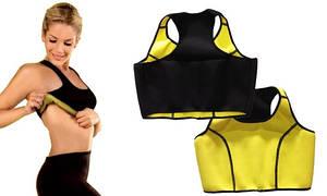 Топ для похудения Hot Shapers Vest (3629)