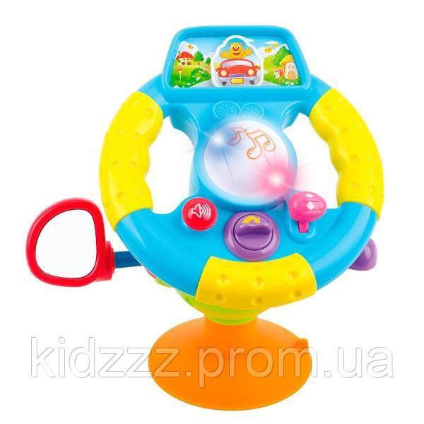 Іграшка Hola Toys Веселе кермо (916)