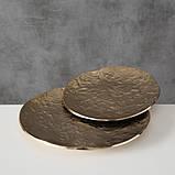 Набір 2х декоративних підносів метал 1016621, фото 3