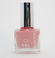 Лак для ногтей Nogotok Gel Gloss 6ml №10