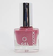 Лак для ногтей Nogotok Gel Gloss 6ml №14