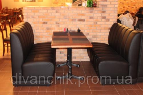 """Мебель для баров, ресторанов. Диван """" Коффи"""" мебель Черкассы - Салон «ДИВАНЧИК» в Черкассах"""
