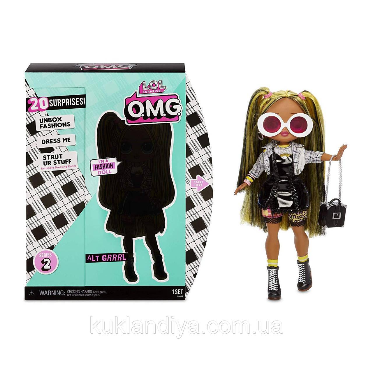 L.O.L. Surprise! O.M.G. Альт Гел Модная куколка с 20 сюрпризами