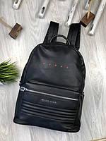 Рюкзак черный Philipp Plein | Рюкзак повседневный Plein | Портфель городской мужской Филипп Плейн