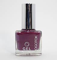 Лак для ногтей Nogotok Gel Gloss 6ml №44