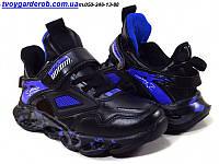 Стильные кроссовки для мальчика CLIBEE р 38 (код 7100-00)