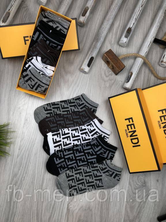 Носки Фенди   Набор носков Фенди   Комплект мужских носков Фенди   Комплект женских носков Фенди