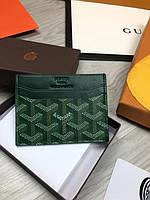 Визитница Goyard | Зеленый картхолдер Гоядр | Кожаный карманный кошелек Гоярд | Маленький бумажник кожаный