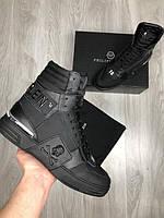 Ботинки PHILIPP PLEIN | Мужские высокие ботинки Плейн | Кожаные ботинки зимние на меху Philipp Plein