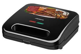 Сэндвичмейкер Ardesto SM-H300B/3 сменных плиты/700 Вт/ черный