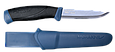 Нож Morakniv Companion Navy Blue, stainless steel (13164), фото 2