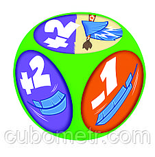 Электронная игра Splash Toys Жираф ST30125, фото 2
