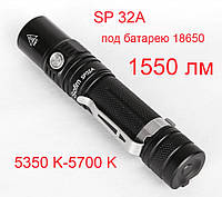 Фонарь Sofirn SP32A 18650  white 1550lm Cree XPL2 with 2 group EDC