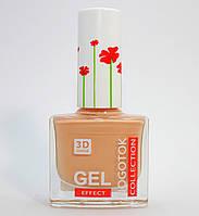 Лак для ногтей Nogotok - Гель Эффект цвета лета 10ml №02