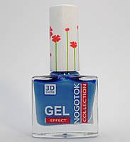 Лак для ногтей Nogotok - Гель Эффект цвета лета 10ml №11