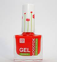 Лак для ногтей Nogotok - Гель Эффект цвета лета 10ml №12