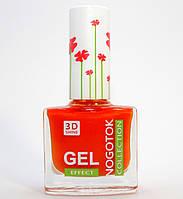 Лак для ногтей Nogotok - Гель Эффект цвета лета 10ml №14