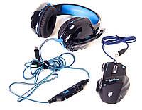 Набор геймера игровые наушники Kronos Kotion Each G2000 и мышка LED G-509-7 5180 (gr_009051)