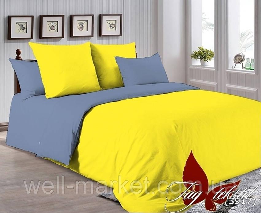 ТМ TAG Комплект постельного белья P-0643(3917)