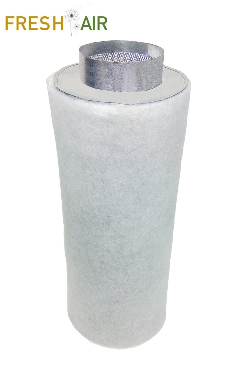 Fresh Air 100\400 (360-480м3). Фильтр угольный для гроубокса,вентиляции
