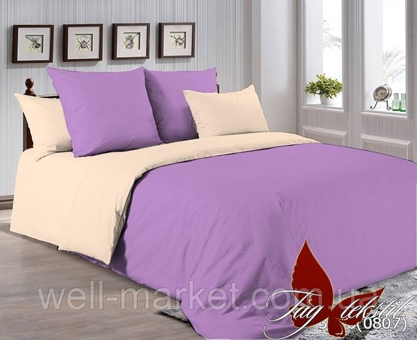 ТМ TAG Комплект постельного белья P-3520(0807)