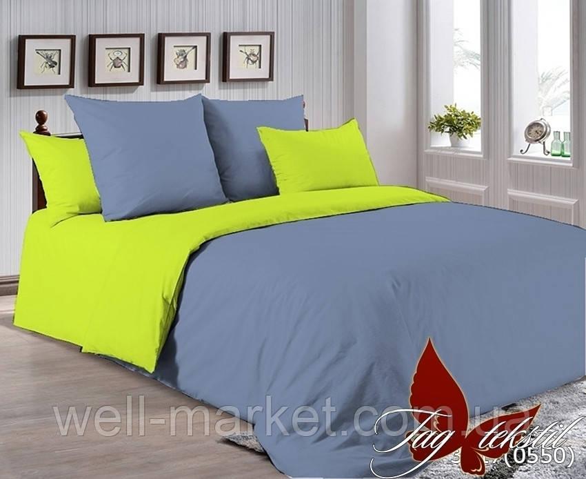 ТМ TAG Комплект постельного белья P-3917(0550)