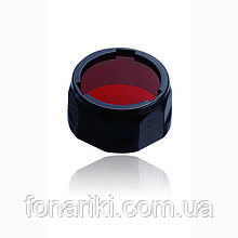 Фільтр Fenix AOF-S червоний