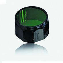 Фільтр Fenix AOF-L зелений