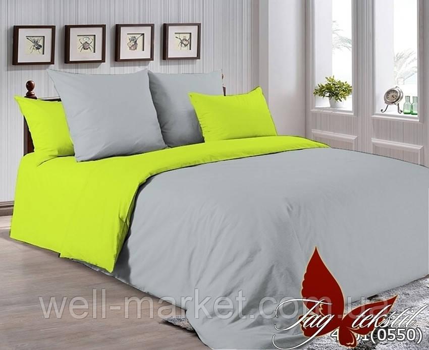 ТМ TAG Комплект постельного белья P-4101(0550)