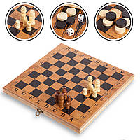 Шахматы, шашки, нарды 3 в 1 (11 x 11см) S2414