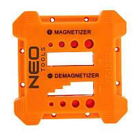 Размагничиватель NEO (магнетизатор-демагнитизатор)