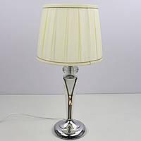 Настольная лампа с абажуром (48х23х23 см.) Белый, хром YR-T1109/1-wh